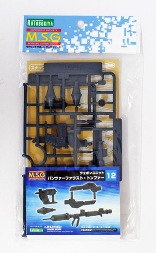 Kotobukiya MSG Modeling Support Goods MW12R Weapon Unit 12 Panzerfaust Tonfa