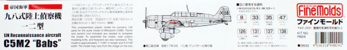 Fine Molds FB24 Imperial Japanese Army Type 98 Reconnaissance Plane Model 12 1/48 scale kit