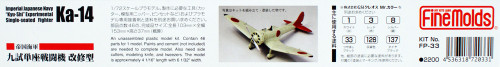 Fine Molds FP33 Imperial Japanese Navy Mitsubishi A5M Ka-14 Improved Type 1/72 scale kit
