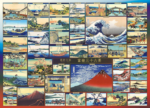 Epoch Jigsaw Puzzle 54-016 Hokusai Thirty-six Views of Mt. Fuji (2000 S-Pieces)
