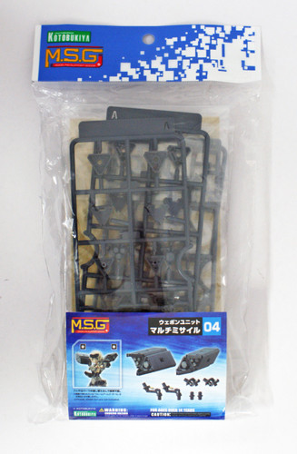 Kotobukiya MSG Modeling Support Goods RW004 Weapon Unit 04 Multi Missile