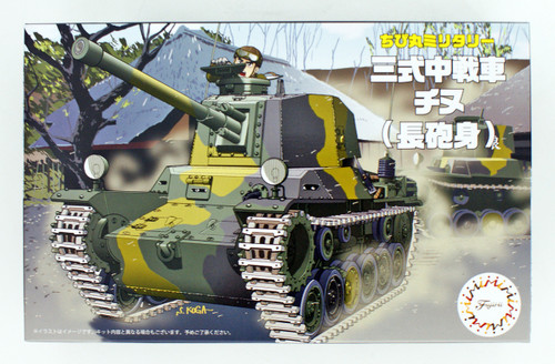 Fujimi TM12 Chibi-maru Military Type 3 Medium Tank Chi-Nu (Long Barrel) Non-scale kit