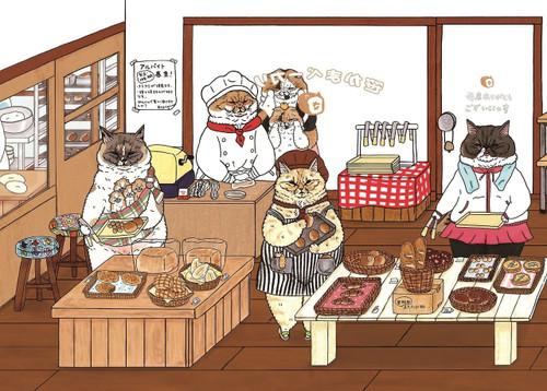 Epoch Jigsaw Puzzle 06-088 Strange Cat World Sasakama Bakery (500 Pieces)