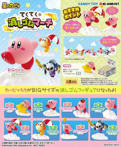 Re-ment 203911 Kirby Eraser Figure 8 Figures Complete Set