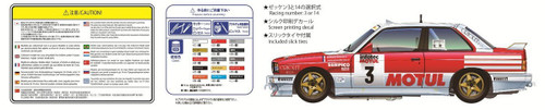 Aoshima 05061 BMW M3 E30 '89 Tour de Corse Rally Ver. 1/24 scale kit