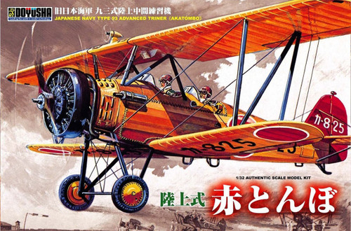 Doyusha 400852 Japanese Navy Type 93 Advanced Triner Akatombo 1/32 Scale Plastic Kit