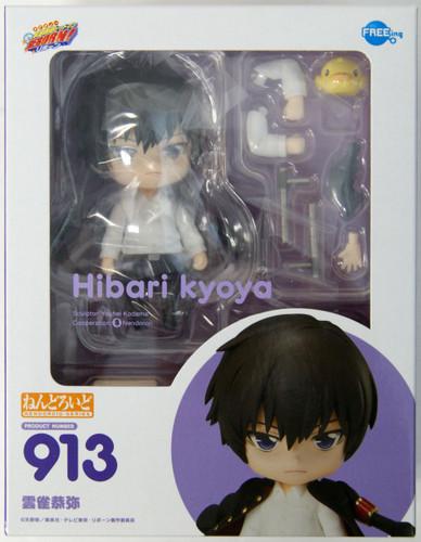FREEing Nendoroid 913 Kyoya Hibari (Reborn!)