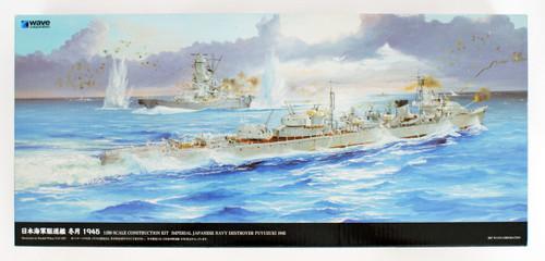 Wave BB102 IJN Destroyer Fuyutsuki 1945 1/350 Scale Kit