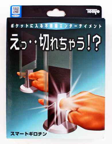 Tenyo Japan 116982 Smart Guillotine (Magic Trick)