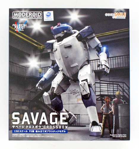 Good Smile MODEROID Savage Crossbow 1/60 Scale Model Kit (Full Metal Panic! Invisible Victory)