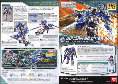 Bandai HG Gundam Build Divers 009 Gundam OO Diver Ace 1/144 Scale Kit