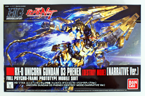 Bandai HGUC 213 Unicorn Gundam No.3 Phenex Destroy Mode Narrative Ver. 1/144 Kit