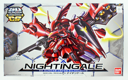 Bandai SD Gundam Cross Silhouette Nightingale Non-Scale Model Kit