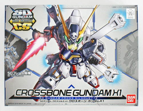 Bandai SD Gundam Cross Silhouette Cross Bone Gundam X1 Non-Scale Model Kit
