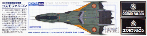 Bandai 283805 Yamato 2202 Type-99 Space Attack Fighter Aircraft Cosmo Falcon
