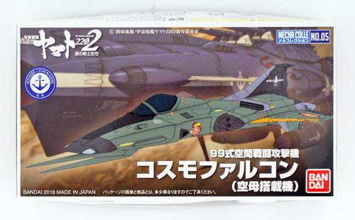 Bandai 283805 Yamato 2202 Type-99 Space Attack Fighter Aircraft Cosmo Falcon