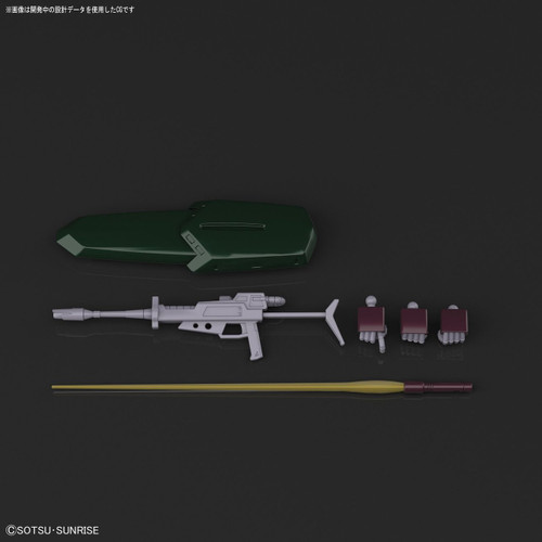 Bandai HGUC 212 Galbaldy Beta 1/144 Scale Kit