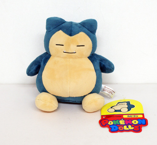 Pokemon Center Original Pokemon Dolls Snorlax (Kabigon) 526-241852