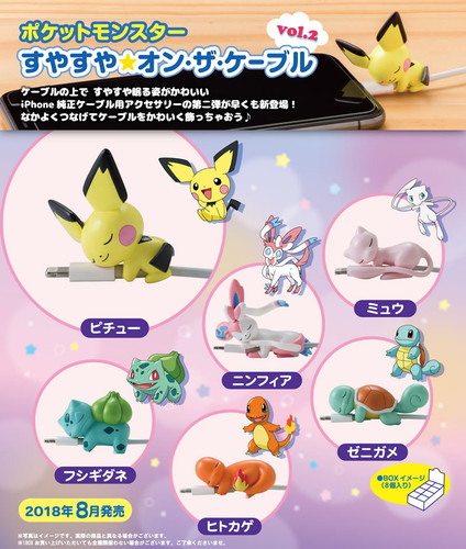 Gray Parka Service 410461 Pokemon Sleeping on the Cable Vol.2 1 Box 8pcs. Set