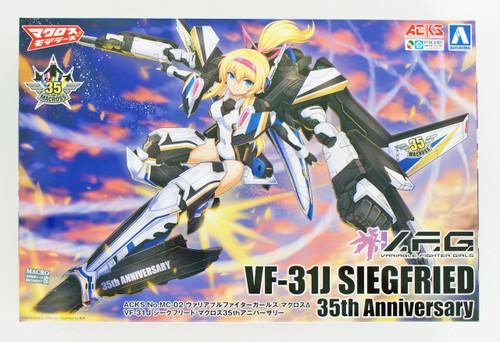 Aoshima 56165 ACKS MC-02 VFG Macross Delta VF-31J Siegfried 35th Anniversary Non-scale kit