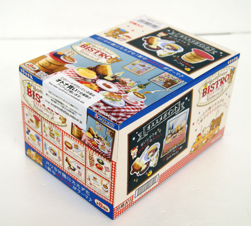 Re-ment 171548 Bonjour! Bistro Rilaakkuma 1 BOX 8 Figures Complete Set