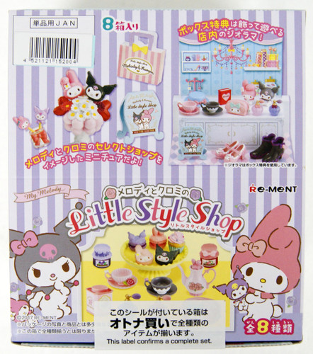 Re-ment 152004 My Melody Little Style Shop 1 BOX 8 Figures Complete Set