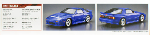 Aoshima 55793 RE Amemiya FC3S RX-7 1989 (MAZDA) 1/24 scale kit