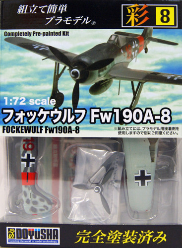 Doyusha 403082 No.8 Fockewulf Fw190A-8 1/72 Scale Fully Pre-painted Plastic Kit