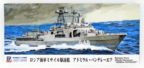Pit-Road Skywave M-46 Russian Navy Guided Missile Destroyer Admiral Panteleyev 1/700 scale kit