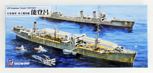 Pit-Road Skywave W-210 IJN Seaplane Tender Notoro 1/700 scale kit
