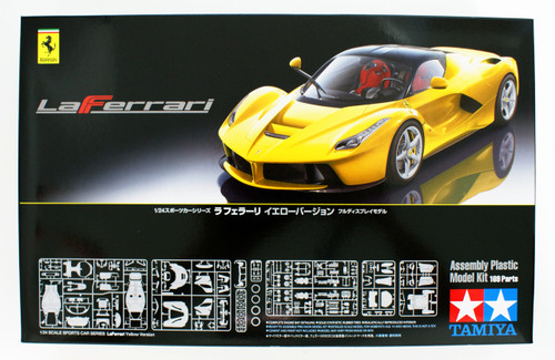 Tamiya 24347 LaFerrari Yellow Version 1/24 scale kit