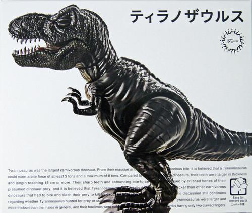 Fujimi 170718 Dinosaur Series Tyrannosaurus Non-scale pre-painted kit