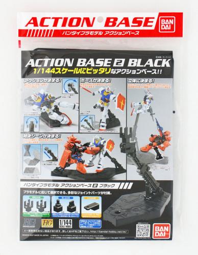 Bandai Action Base 2 Black for 1/144 Scale Kit
