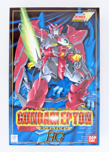 Bandai Gundam OZ-13MS Gundam Epyon 1/100 Scale Kit