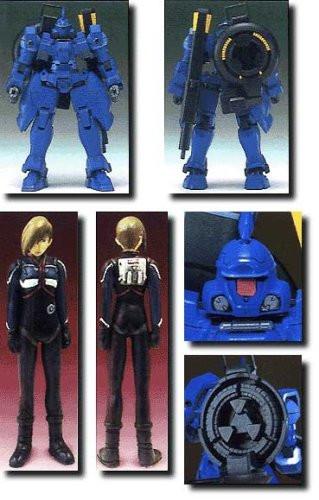 Bandai Gundam OZ-13MSX1 Vayeate 1/144 Scale Kit