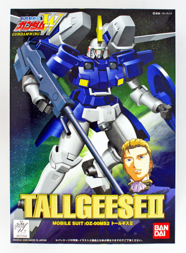 Bandai Gundam Tallgeese II 1/144 Scale Kit
