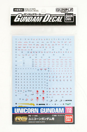 Bandai Gundam Decal No.112 for RG 1/144 Scale Unicorn Gundam