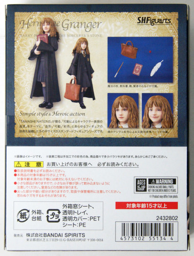Bandai S.H. Figuarts Hermione Granger Figure (Harry Potter and the Philosopher's Stone)