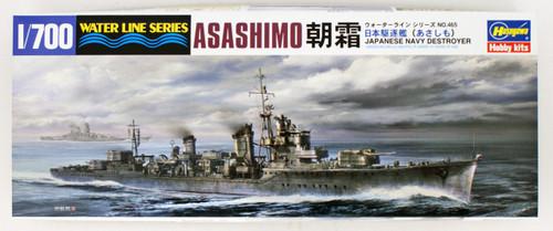 Hasegawa Waterline 465 IJN Destroyer Asashimo 1/700 scale kit