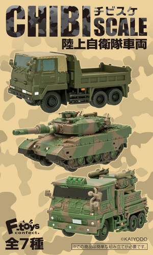 F-toys Chibi Scale JGSDF Vehicles Non-scale kit 1 BOX 10 Kits Set