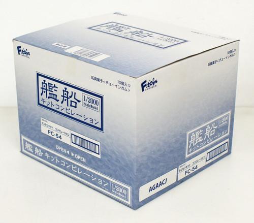 F-toys Warship Kit Compilation 1/2000 scale kit 1 BOX 10 Kits Complete Set