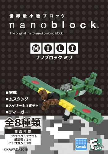 F-toys Nanoblock Mili 1 BOX 10 Kit Set