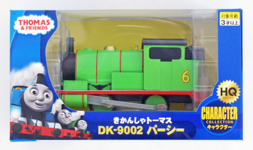 Diapet DK-9002 Thomas & Friends Percy (314641)