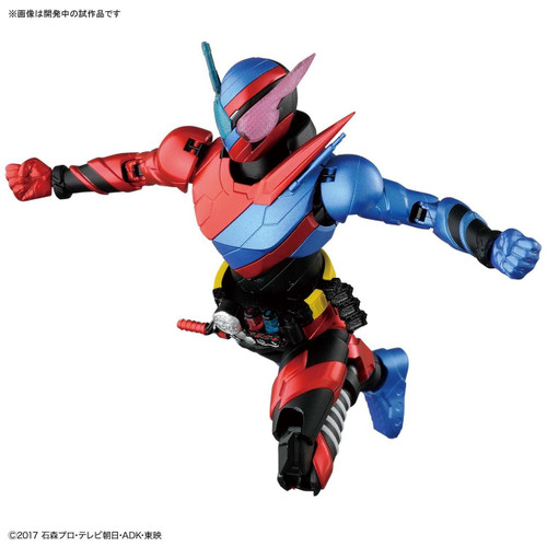 Bandai Figure-Rise Kamen Rider Masked Rider Build Rabbit Tank Form Plastic Kit