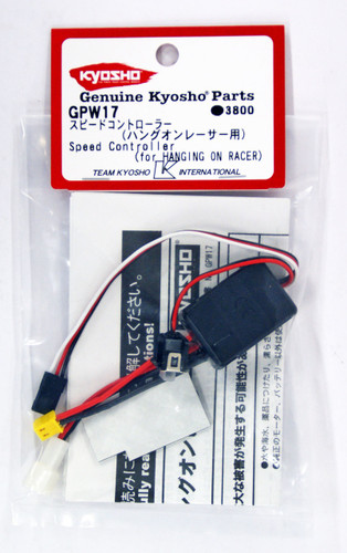 Kyosho GPW17 Speed Controller(for HANGING ON RACER)