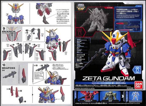 Bandai SD Gundam Cross Silhouette Zeta Gundam Non-Scale Kit