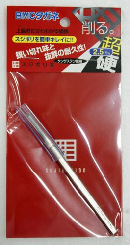 Sujiborido 122159 BMC Steel Blade Width 2.5mm