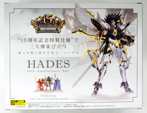 Bandai Saint Seiya Myth Cloth Hades 15th Anniversary Ver. Figure