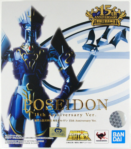 Bandai Saint Seiya Myth Cloth Sea Emperor Poseidon 15th Anniversary Ver. Figure