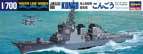 Hasegawa Waterline 009 JMSDF DDG Kongo Aegis Destroyer 1/700 Scale Kit
